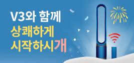 2017년 안랩몰 송년 선물