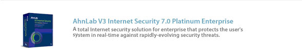 AhnLab V3 Internet Security 7.0