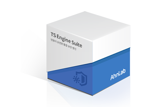 TS Engine Suite