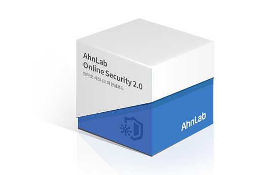 AhnLab Online Security 2.0